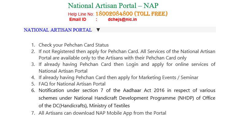 Home Official Website Of National Artisan Portal Development